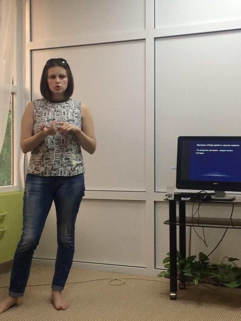 Встреча с Юлией Шокуровой
